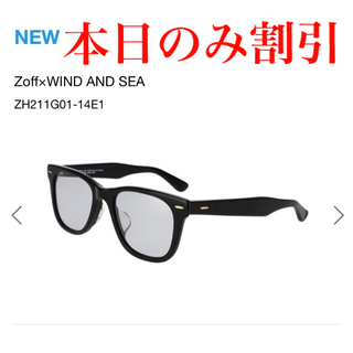 Zoff - Zoff×WIND AND SEA サングラス オンライン 原宿店限定モデル