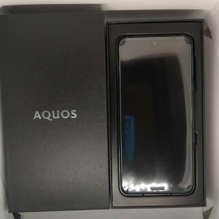 アクオス(AQUOS)の【新品SIMフリー】AQUOS R3 プレミアムブラック 128 GB(スマートフォン本体)