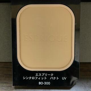 エスプリーク(ESPRIQUE)のエスプリーク シンクロフィット パクト UV   BO-300(ファンデーション)