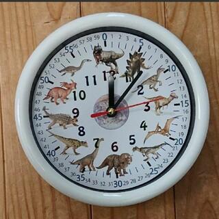 17cm 恐竜 分入り 白枠 掛け時計(知育玩具)