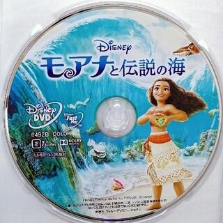 Disney - 新品未使用♡ディズニー/モアナと伝説の海 DVD クリアケース MovieNEX