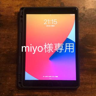 iPad - 【美品】iPad 第7世代 wifi 32GB スペースグレイ