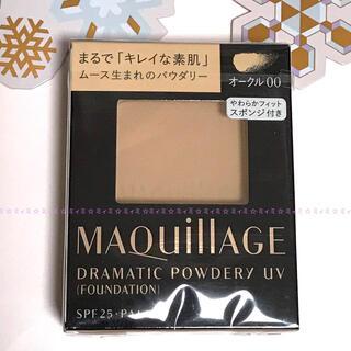 MAQuillAGE - MAQuillAGE マキアージュ オークル00