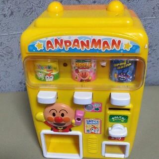 アンパンマン(アンパンマン)のアンパンマン 自販機(その他)