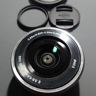SONY - SONY EPZ16-50F3.5-5.6OSSSELP1650 SILVER