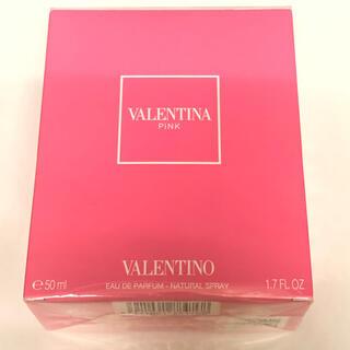 ヴァレンティノ(VALENTINO)のVALENTINO PINK 香水 新品未開封 ヴァレンティノ(香水(女性用))