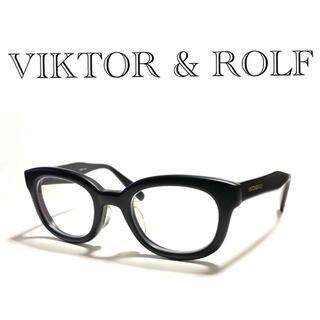 VIKTOR&ROLF - 送料込 極美品 国内正規品 VIKTOR & ROLF メガネフレーム