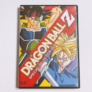 ドラゴンボール - ドラゴンボールZ スペシャルセレクション DVD 美品! 残された超戦士