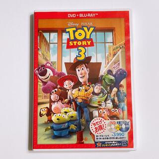 Disney - トイストーリー3 ブルーレイのみ 純正ケース付き! 美品 ディズニー ピクサー