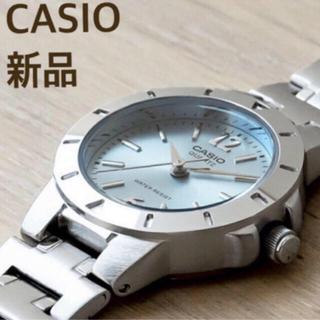 カシオ(CASIO)の最新入荷【新品】  カシオ   腕時計  レディース水色【本日限定お得】人気商品(腕時計)