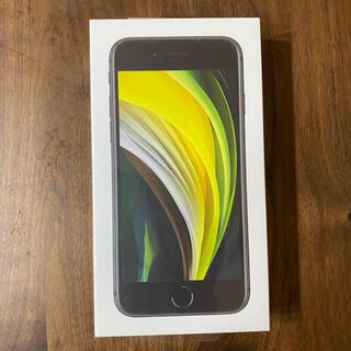 Apple - 【新品未開封】iPhone SE2 (第二世代) Black