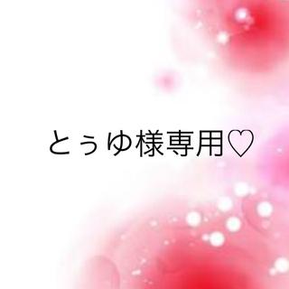 Wacoal - アンドロメダ♡サルート♡新品♡ブラ♡ソング♡セット♡M♡37
