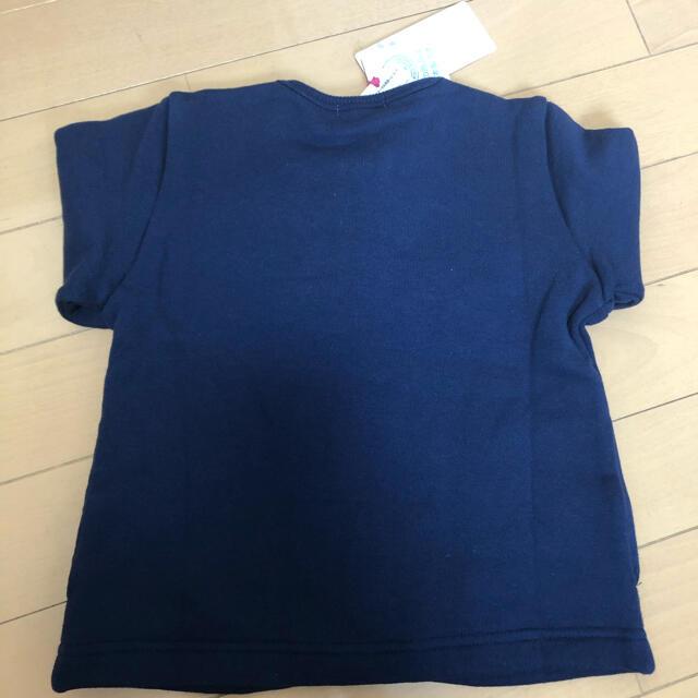 KP(ニットプランナー)のKPパーカー100サイズ新品 キッズ/ベビー/マタニティのキッズ服女の子用(90cm~)(Tシャツ/カットソー)の商品写真