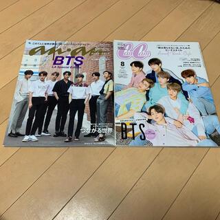 ボウダンショウネンダン(防弾少年団(BTS))のbts 雑誌 2冊 セット(音楽/芸能)