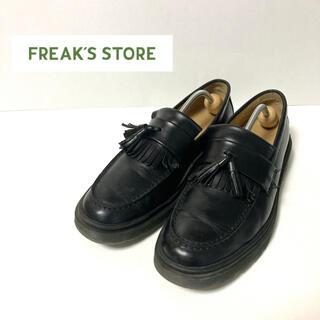 FREAK'S STORE - 【牛革使用】タッセルローファー FREAK'S STORE ブラック