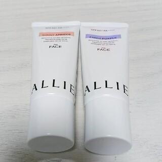 アリィー(ALLIE)のアリー カラーチューニングUV  パープル アプリコットピンク(日焼け止め/サンオイル)