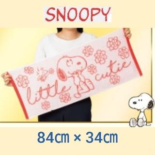 SNOOPY - 【未使用】スヌーピー フラワー柄 タオル AOKI ノベルティ 綿100%