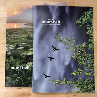 mont bell - 2021 モンベルギアカタログ、アパレルカタログ2冊セット