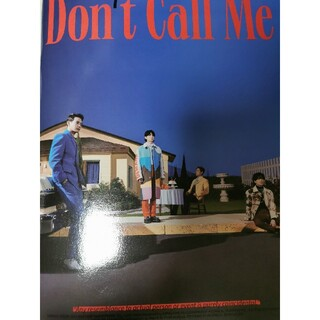 SHINee - SHINee Don't Call Me/fake reality  ポスター付