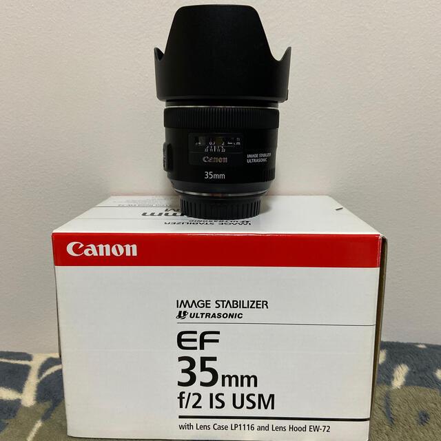 Canon(キヤノン)のCANON EF35mm f2 IS USM  キャノン レンズ 単焦点レンズ スマホ/家電/カメラのカメラ(レンズ(単焦点))の商品写真