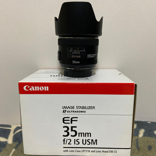 Canon - CANON EF35mm f2 IS USM  キャノン レンズ 単焦点レンズ