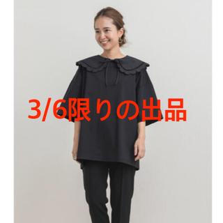 Drawer - yori ヨリ スカラップカラーカットソー 黒