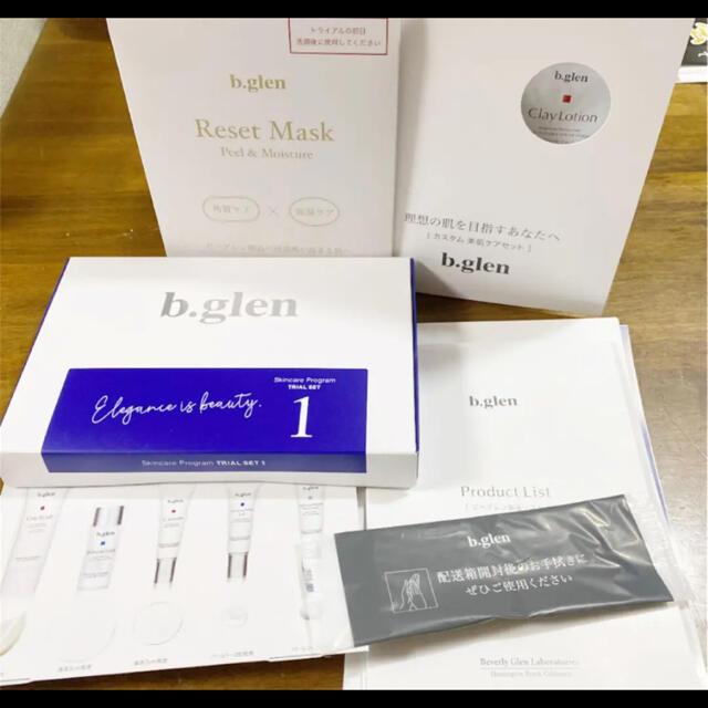 b.glen(ビーグレン)のビーグレン ホワイトケア セット コスメ/美容のキット/セット(サンプル/トライアルキット)の商品写真