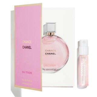 CHANEL - CHANEL シャネル チャンス 香水 オードゥパルファン サンプル 1.5ml
