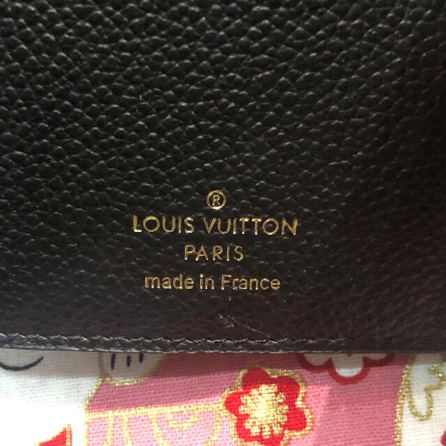 LOUIS VUITTON(ルイヴィトン)のルイヴィトン モノグラム・アンプラントヴィクトリーヌ M64060 三つ折り財布 レディースのファッション小物(財布)の商品写真