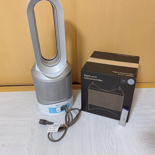 Dyson - dyson pura hot+cool ダイソン 空気清浄機能付きファンヒーター