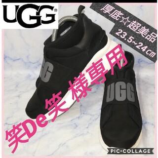 UGG - アグ ニュートラ スリッポンスニーカー ブラック 24㎝【超美品★セール!★】