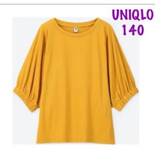 UNIQLO - ユニクロ ドレープ ドルマン Tシャツ トップス 140