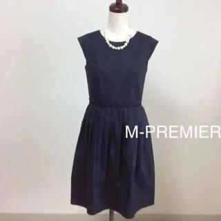 エムプルミエ(M-premier)のM-PREMIER ワンピース S(ひざ丈ワンピース)