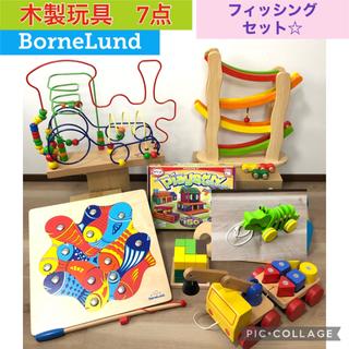 BorneLund - 木製玩具 汽車ルーピング ボーネルンド  7点セット スロープ フィッシング
