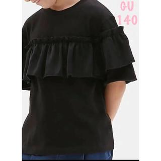 GU - GU GIRLS サテンフリル Tシャツ 5分袖 140