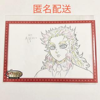 鬼滅の刃 ufotable cafe キメツ学園 ポストカード 煉獄杏寿朗