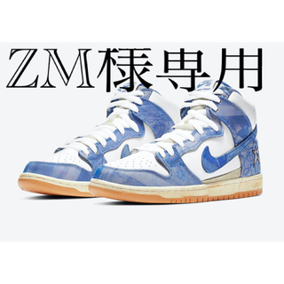 NIKE - CARPET COMPANY × NIKE SB DUNK HIGH US8.5