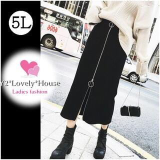 【~W100】【5L】フロントダブルZIP丸カン付スリットタイトスカート*黒