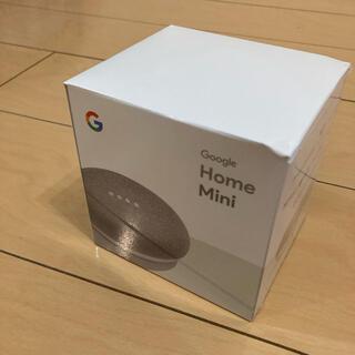 Google - 新品未開封Google home mini グーグルホームミニスマートスピーカー