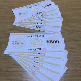 不二家 株主優待券 6,000円