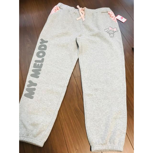 マイメロディ(マイメロディ)の即完売品 レア ヒョウ柄 マイメロ  スウェット パンツ  ズボン ルームウェア レディースのルームウェア/パジャマ(ルームウェア)の商品写真