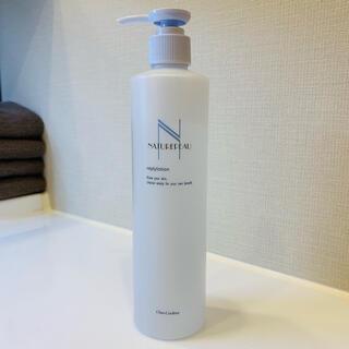 リプライローション 化粧水 シェルクルール ナチュレポウ(化粧水/ローション)