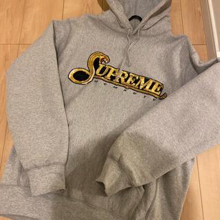 Supreme - supreme  Sequin Viper Hooded