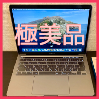 Mac (Apple) - Apple MacBook Pro 2020 13インチ 1TB スペースグレイ
