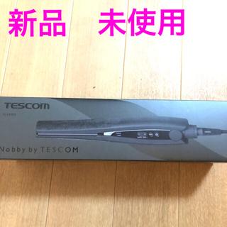 TESCOM - TESCOM プロフェッショナル プロテクトイオン ヘアアイロン 新品