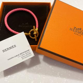 Hermes - 新品 HERMES グレナン ブレスレット