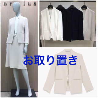 Theory luxe - theory luxe  19SS LIFT ノーカラージャケット ベージュ