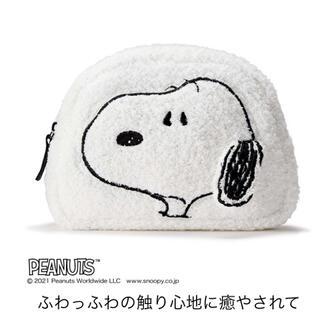 【即購入OK・送料無料】オトナミューズ4月号付録