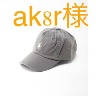 POLO RALPH LAUREN - 【POLO RALPH LAUREN】CLASSIC SPORT CAP
