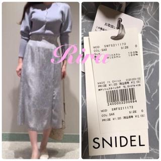 snidel - 完売色🌷新作新品🍀スナイデル ラインフラワーナロースカート